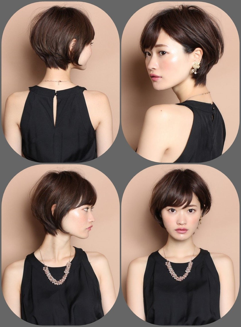 cortes para asiaticas com franja - curto - asian haircut
